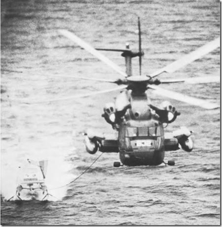 CH-53 MK-105 Sled