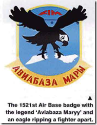 1521st AB AM Badge