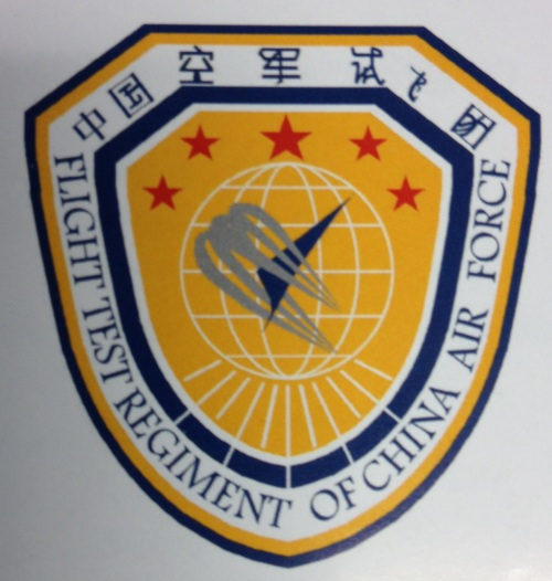 FTTC Badge