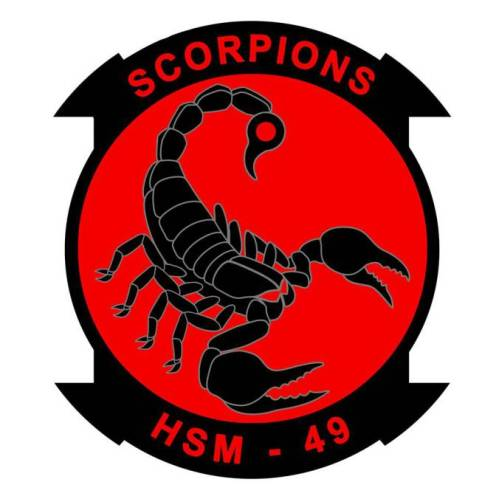hsm 49 patch